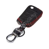482VW117 Kožený obal pro klíč VW 3-tlačítkový 2014-