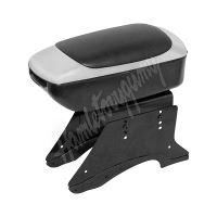 Opěrka mezi sedadla CHROME