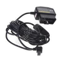 dvrbkabobd1 Kabeláž pro napájení DVR kamery z OBD konektoru na microUSB