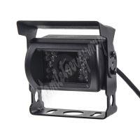svc502ccdAHD AHD 720P kamera 4PIN CCD SHARP s IR, vnější