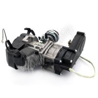 Motor 49cc s elektrickým startérem