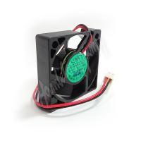 Dahua FAN PANEL 5 V ventilátor na panel
