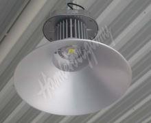 97B80W x  Závěsné průmyslové LED světlo s cylindrem 80W, 6000K