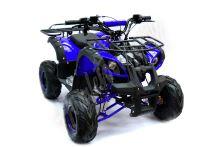 """Dětská čtyřtaktní čtyřkolka ATV Hummer RS 125ccm DELUXE modrá 1 rych. poloautomat 7"""" kola"""