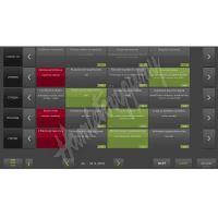 Entry EdoFOOD MAXplug stravovací software