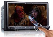80818gps 2DIN DVD autorádio s bluetooth, SD/USB/FM/DUAL-GPS/RDS/ČESKÉ MENU