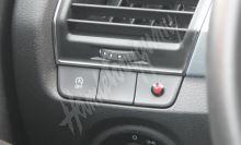 ssm-vw01 Start-Stop paměť VW, Audi, Seat, Škoda