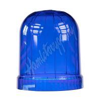 wl93covblue náhradní kryt modrý pro wl93blue a wl93fixblue