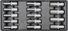 Vložka do zásuvky - klíče nástrčné hluboké 8-21mm 14ks