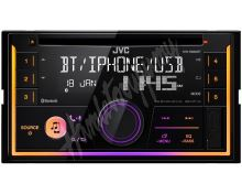 KW-R930BT JVC 2DIN autorádio s CD/USB/AUX/Bluetooth/Multicolor