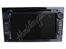 "80811 Autorádio pro Opel 2004-2010 s 7"" LCD, GPS, ČESKÉ MENU"