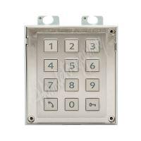 2N® 9155031 IP Verso klávesnice