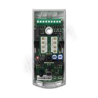Satel AOCD-250 venkovní bezdrátový záclonový PIR+MW detektor