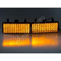 kf720 x PREDATOR LED vnější, 12V, oranžový