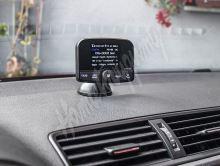 dab-03 DAB přijímač / Bluetooth HF + přehrávač / micro SD